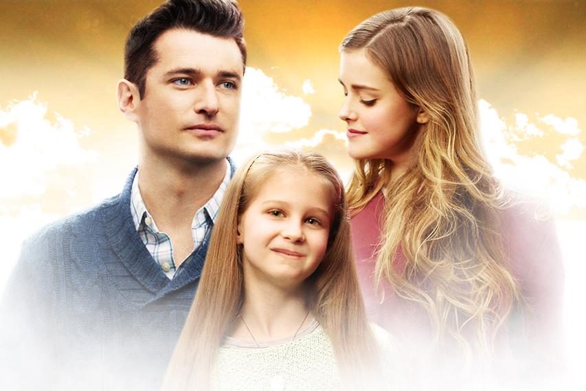 Love Under the Stars   Hallmark Movies and Mysteries